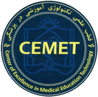 FUTURE MED EDUC J has been supported by the Center of Excellence in Medical Education Technology
